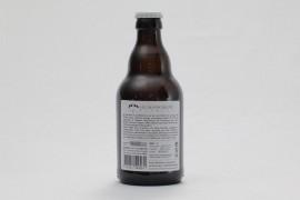Bière Blanche- 33cl